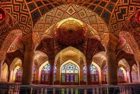 Cum sa aplici pentru viza de Iran