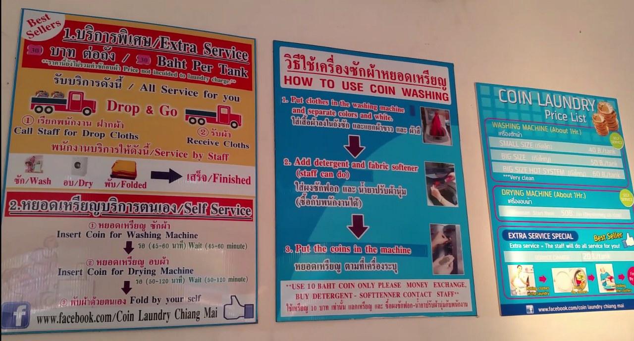 coin operated washing machine chiang mai 6_1280x688