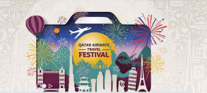 Promoții Qatar Airways