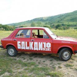 Câștigă o lună de călătorie prin Balcani, cazare, mașină și bani de combustibil